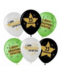 """Воздушные шары """"С Днем Защитника Отечества"""""""