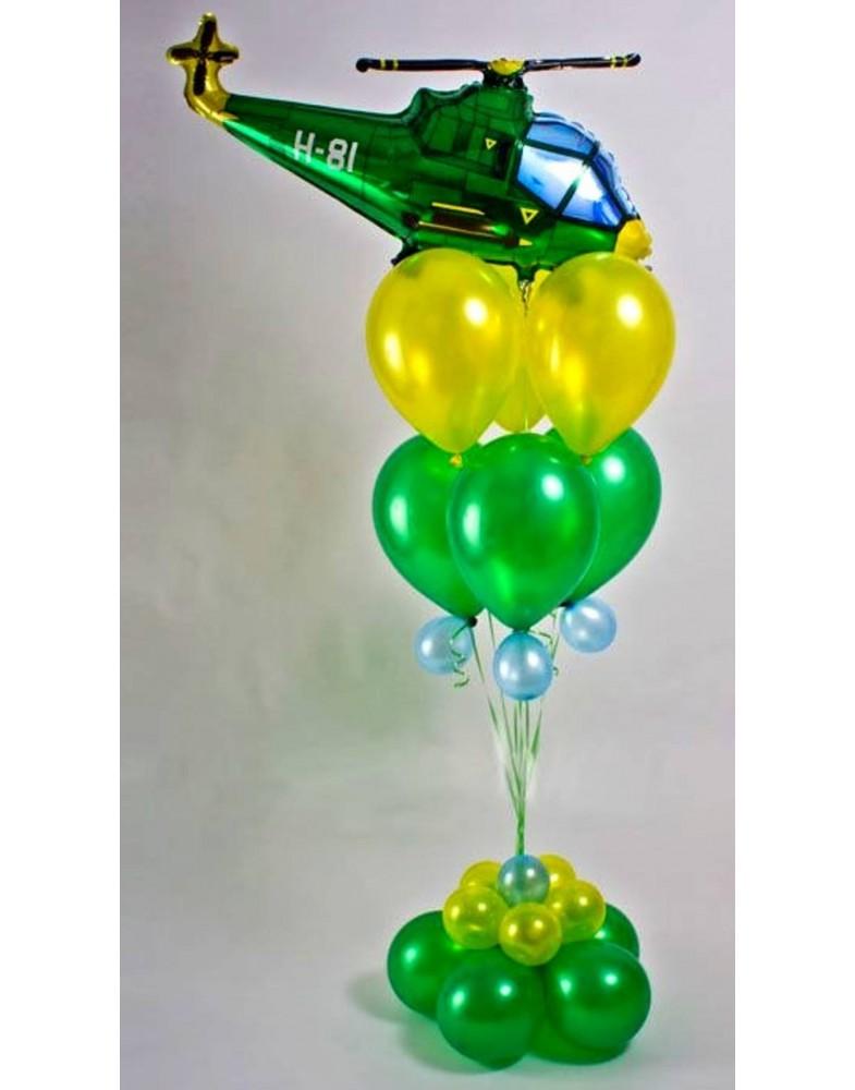 Фонтан с зеленым вертолетом