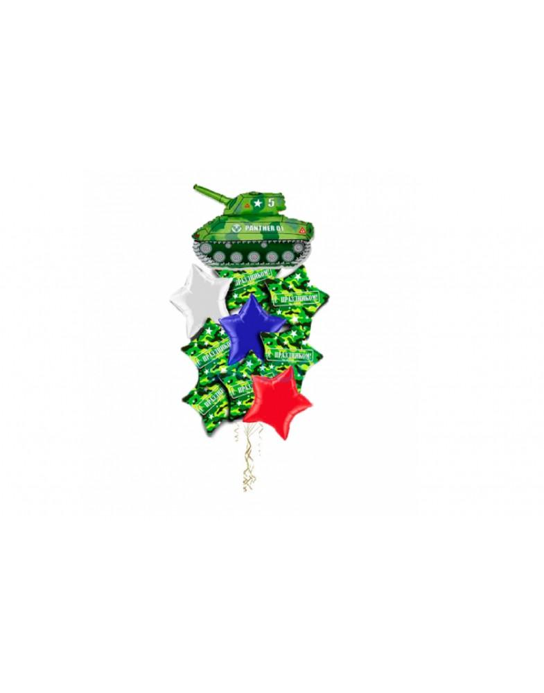 """Связка шаров """"Фольгированные звезды и танк"""""""