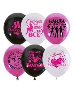 """Воздушные шары """"Для девичника"""""""
