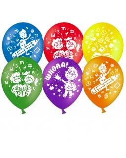 """Воздушные шары """"Школа"""""""