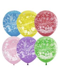 """Воздушные шары с цветами  """"Поздравляем"""""""