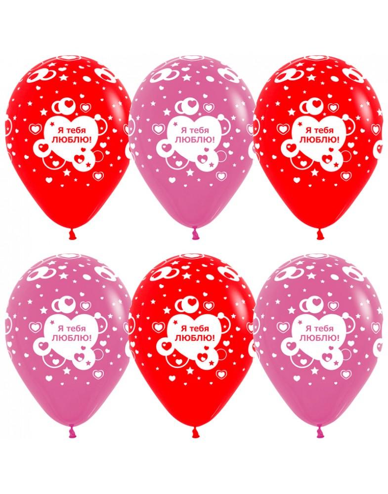 """Воздушные шары """"Я тебя люблю"""" (сердечки)"""
