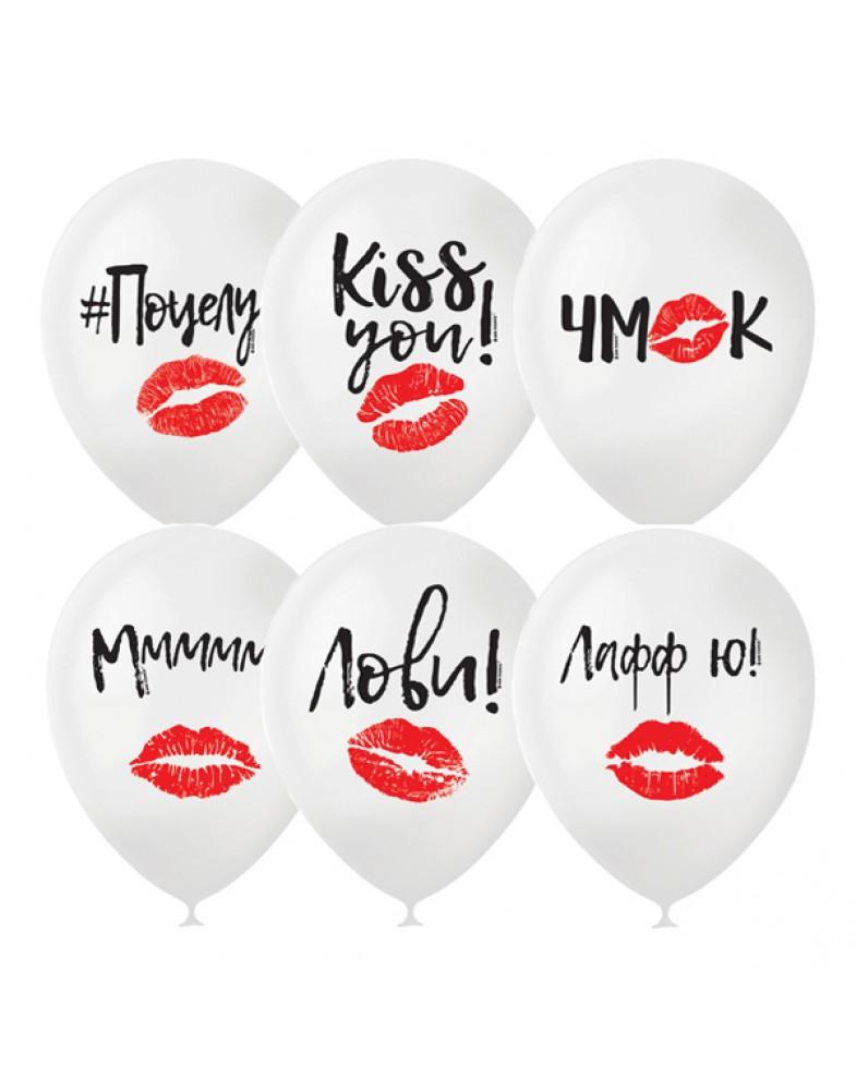 """Воздушные шары """"Поцелуй"""""""