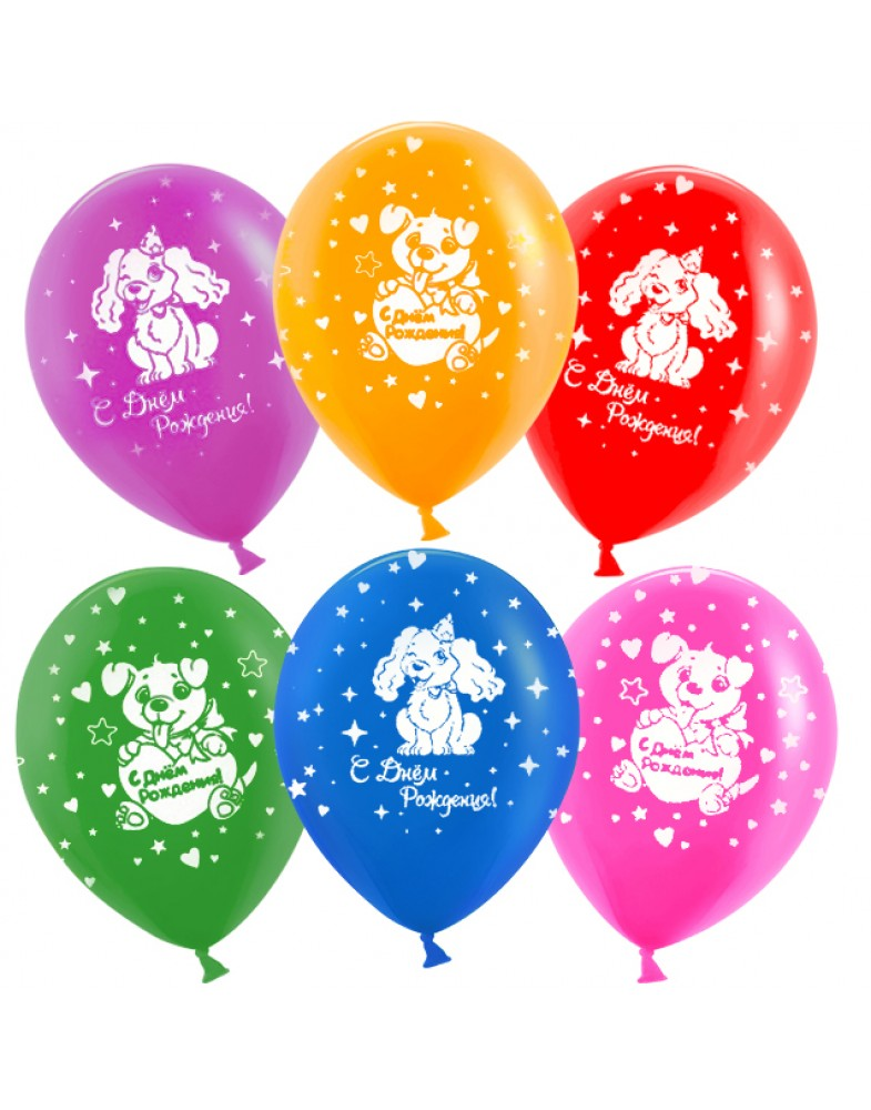 """Воздушные шары """"С Днем Рождения"""" (щенки)"""