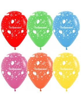 """Воздушные шары """"Поздравляем"""""""