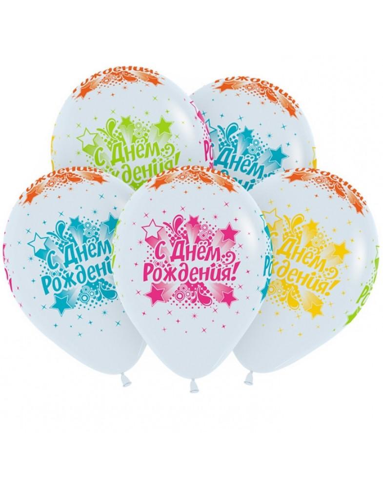 """Воздушные шары """" С Днем Рождения"""" ( флуоресцентные)"""