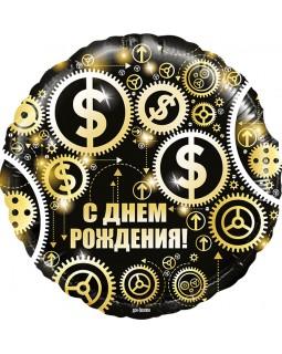 """Круг """" С Днем Рождения"""" (доллары)"""