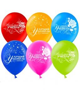 """Воздушные шары """"Любимый учитель"""""""