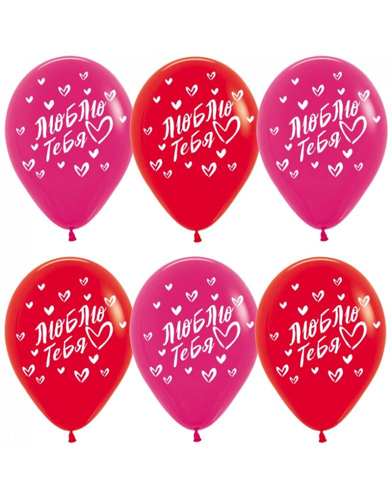"""Воздушные шары """"Люблю тебя"""""""