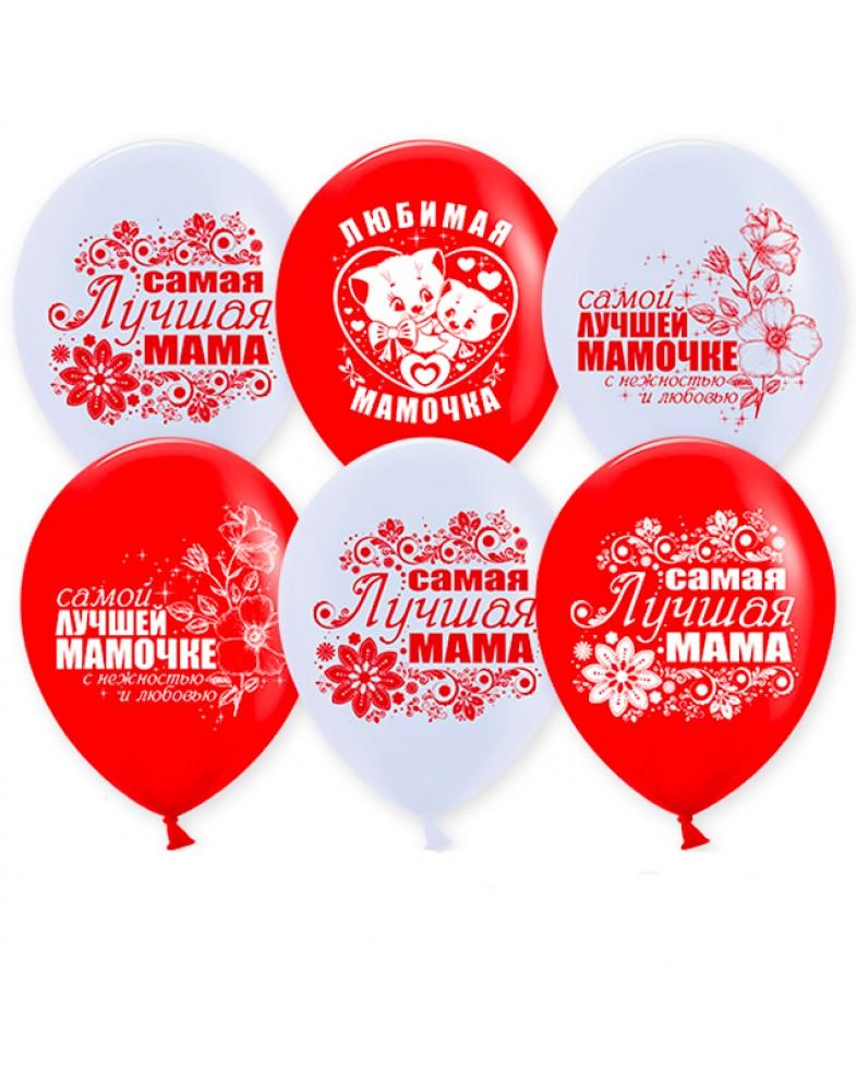 "Воздушные шары ""Мамочка"""