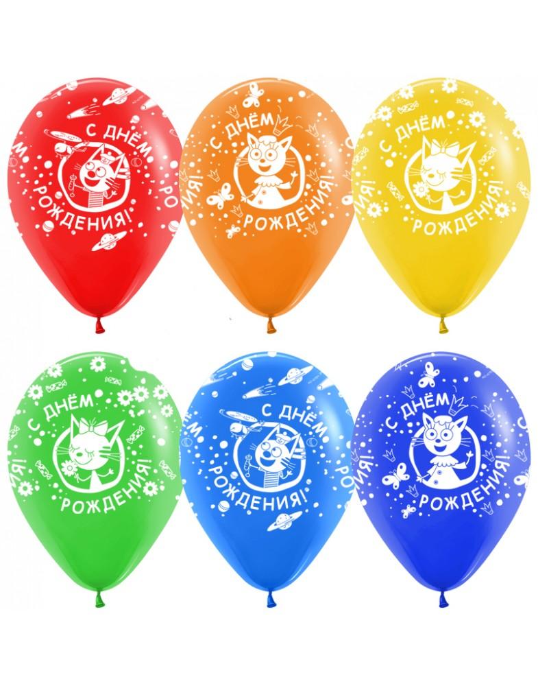 """Воздушные шары """"С Днем Рождения"""" (три кота)"""