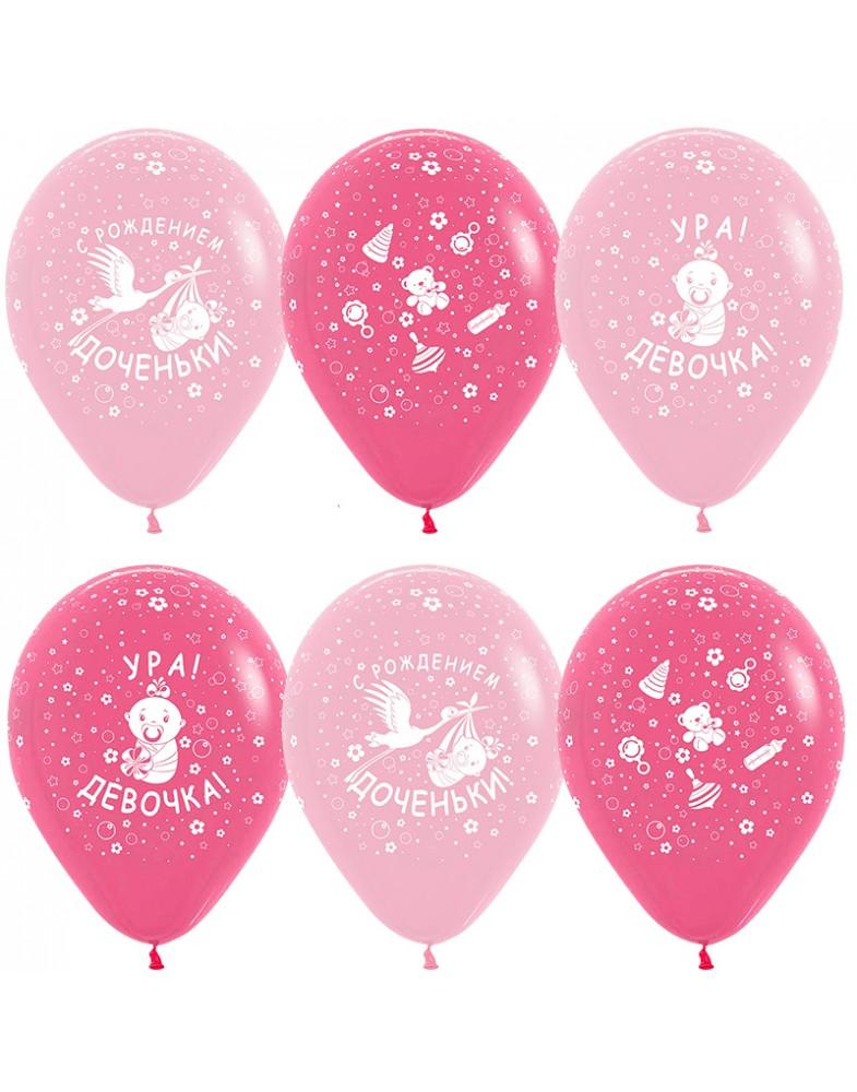 """Воздушные шары """"С Рождением Доченьки"""""""