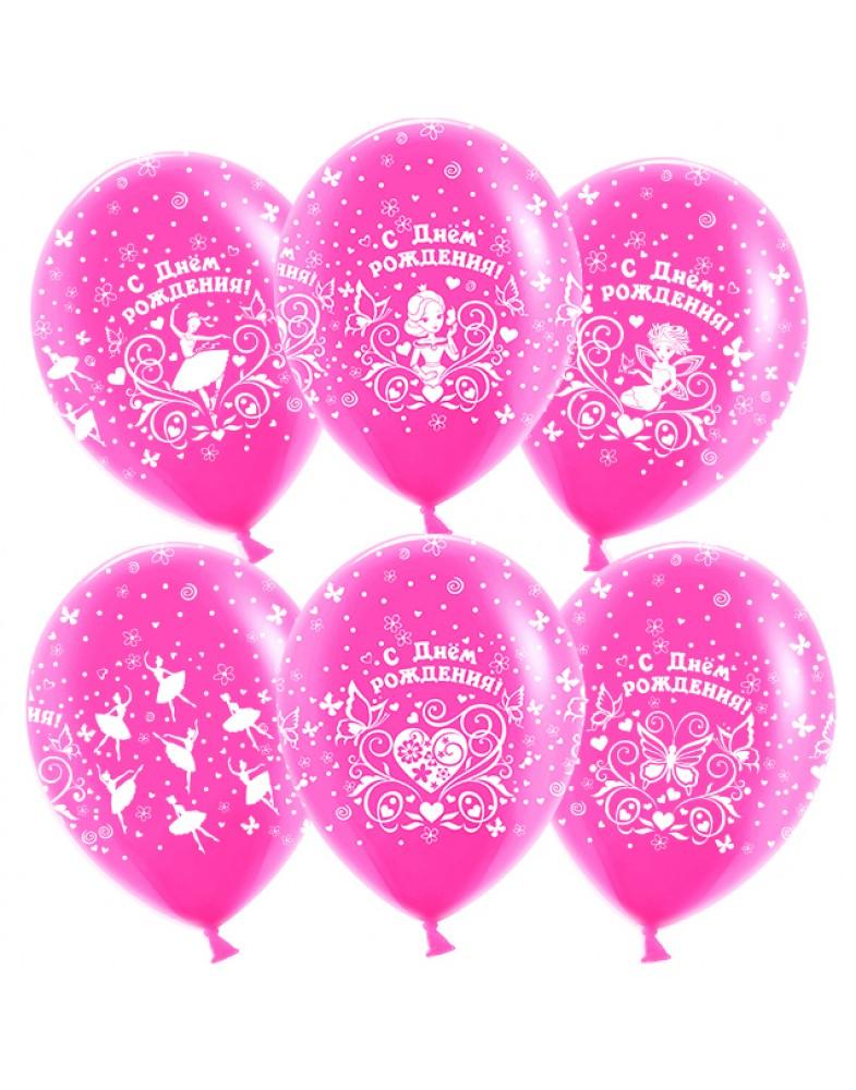 """Воздушные шары """"С Днем Рождения"""" (принцессы)"""