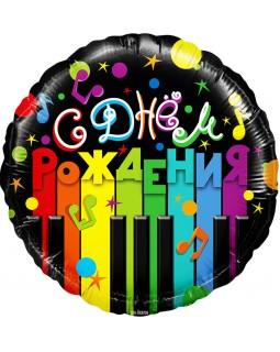 """Круг """"С Днем Рождения"""" (музыка)"""