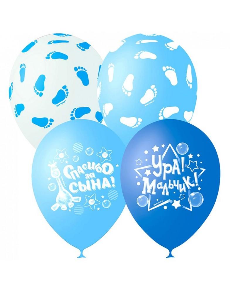 """Воздушные шары """"К рождению мальчика"""""""