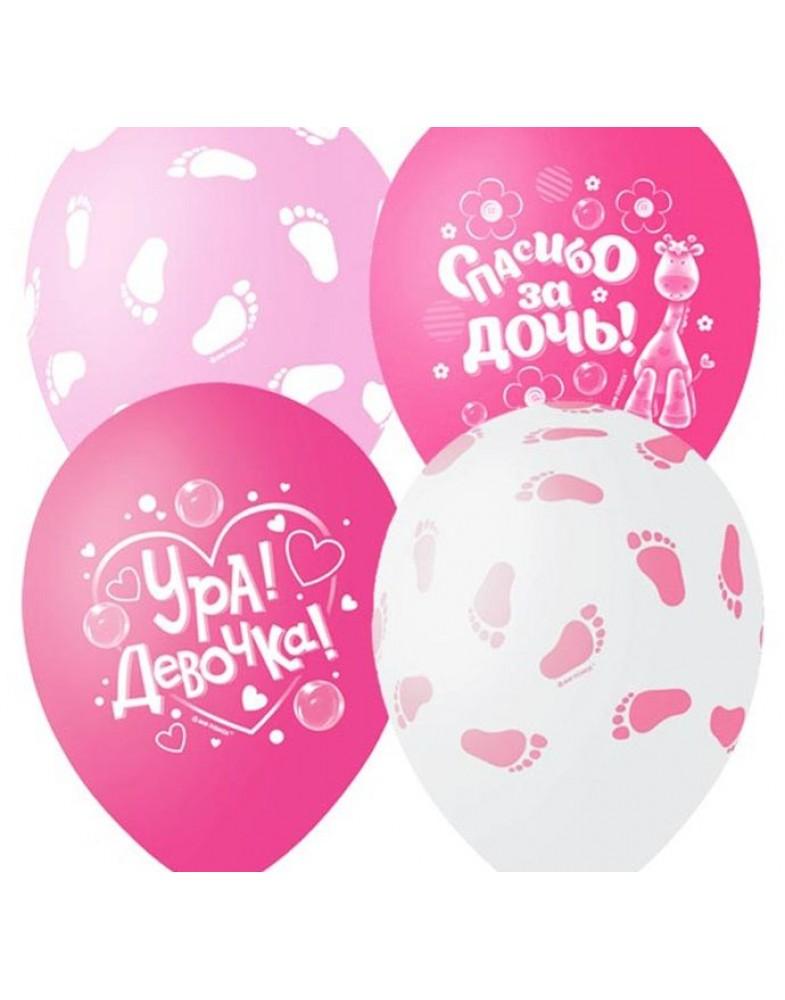 """Воздушные шары """"К рождению девочки"""""""
