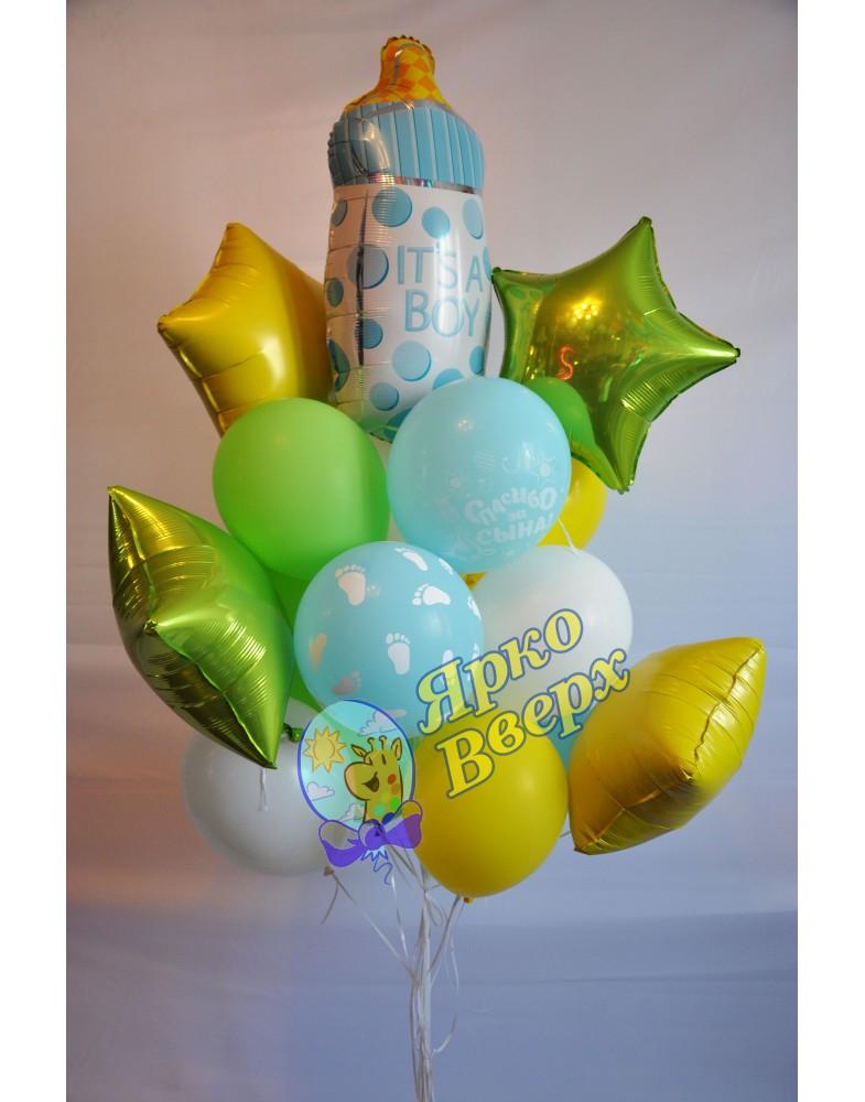 Связка шаров на выписку со звездами и бутылочкой