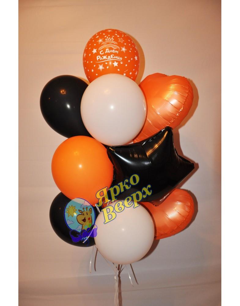 Черно-оранжевая связка шаров