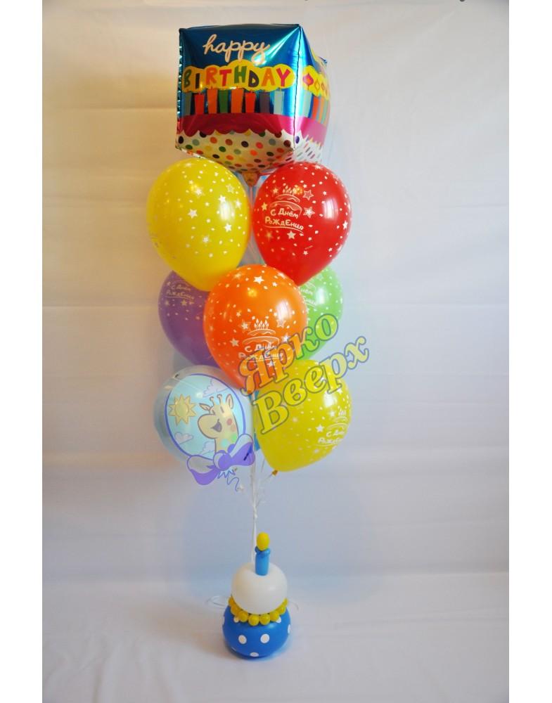 Фонтан на День Рождения с 3Д кубом и тортиком