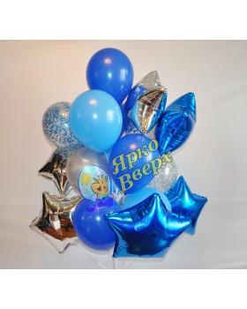 Связка сине-голубых шаров со звездами