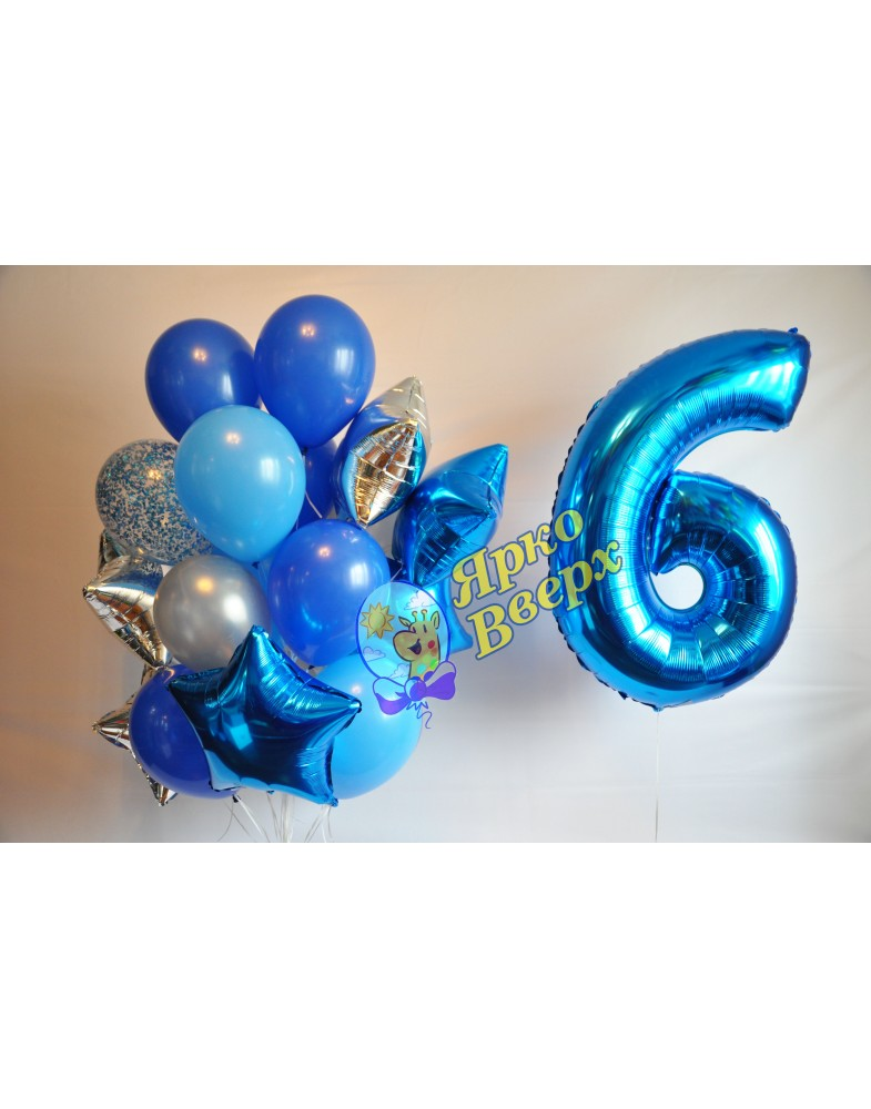 Сет сине-голубой с цифрой