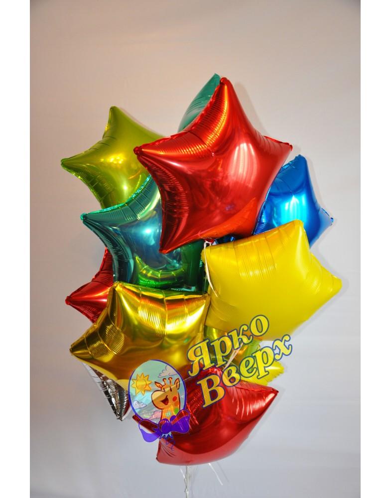 """Связка фольгированных шаров """"Яркие звезды"""""""