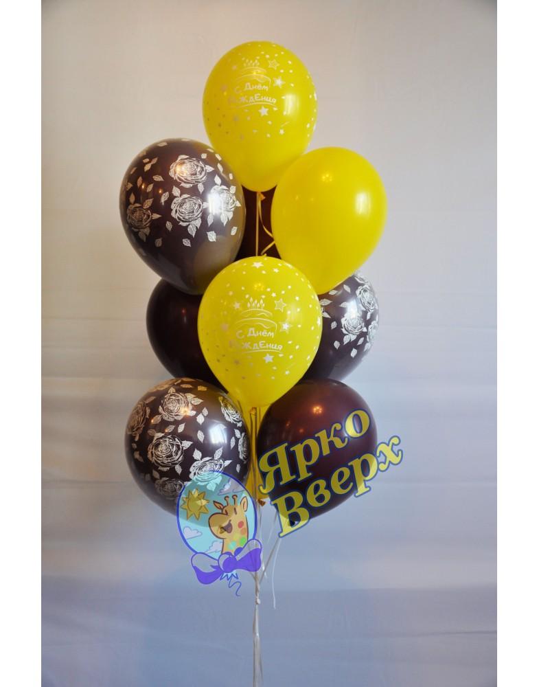 Фонтан на День Рождения желтый-бордо
