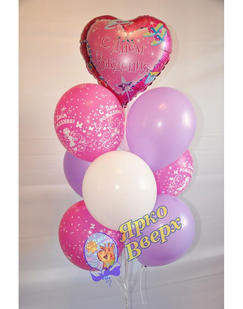 """Фонтан розово-сиреневый """"Для принцессы"""""""