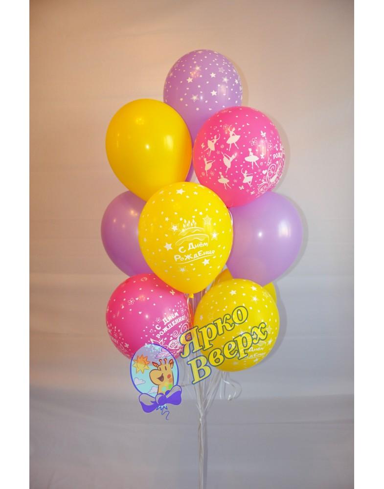 Фонтан на День Рождения желто-розовый