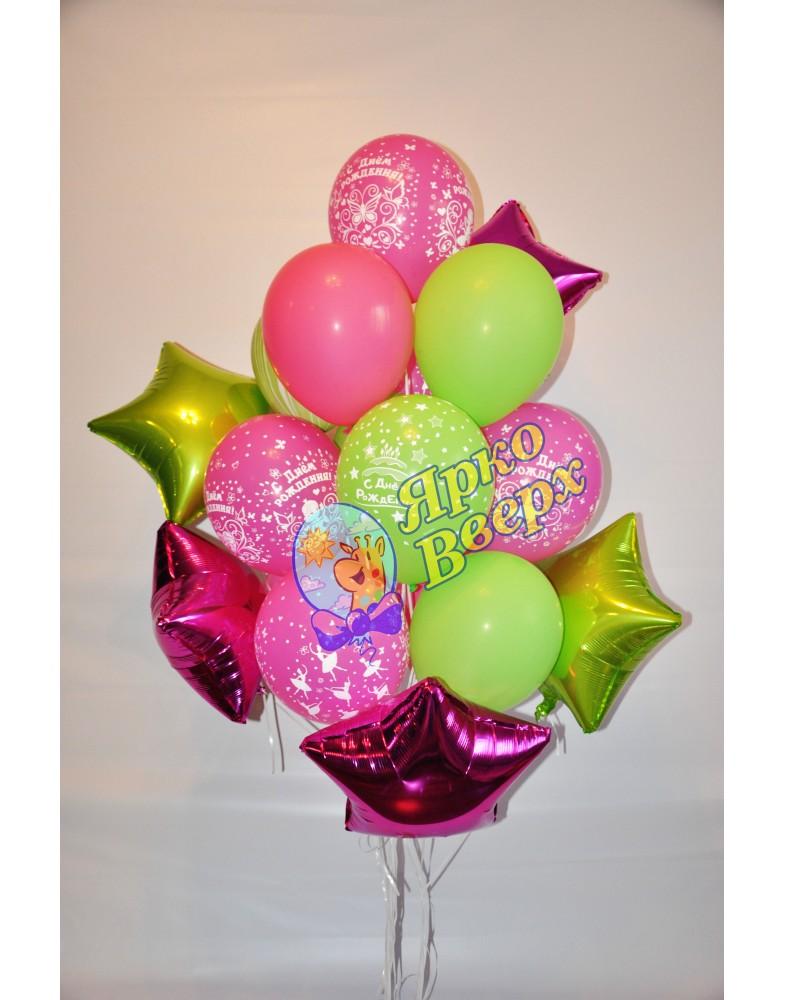 Связка шаров розовый-лайм