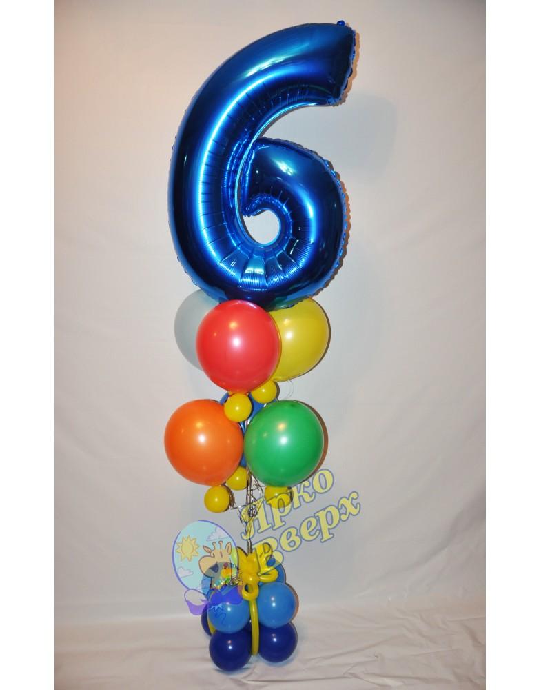 """Фонтан """"Яркий День Рождения"""" с цифрой и подарком."""