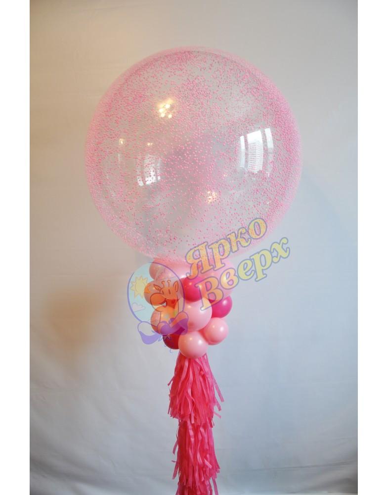 """Большой шар """"Розовые мечты"""""""