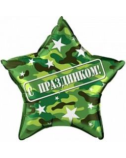 """Звезда """"С праздником"""" (комуфляж)"""